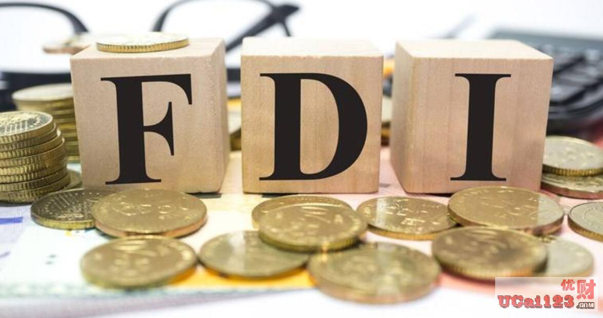 1630亿美元外资流入,2020年全球外国直接投资(FDI)大幅下降,中国却越升世界第一