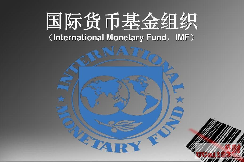 李波被提议任命国际货币基金组织(IMF)出任副总裁一职,第三位中国籍副总裁
