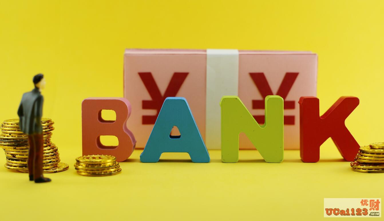 """从非货币市场公募基金保有规模分析,中国国有六大银行将""""告别""""成本法估值"""