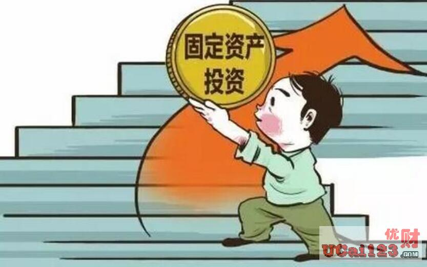 优地网:彭永涛:一季度投资呈逐月回升态势
