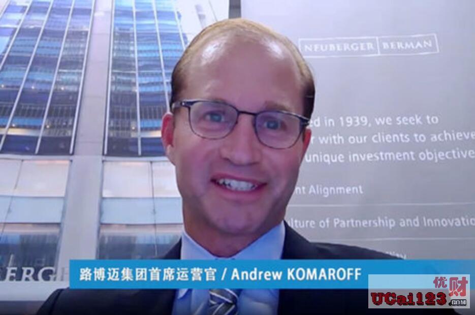 注册资本1.5亿元人民币,中国境内100%控股的公募基金——路博迈基金