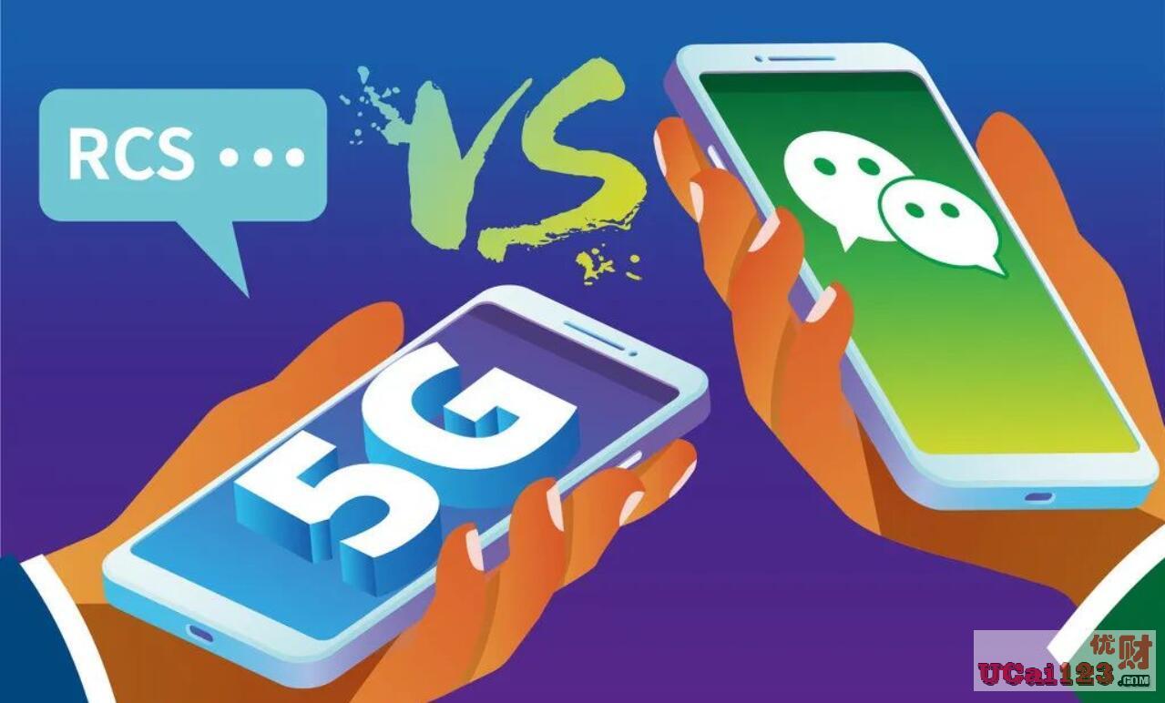 """啥是""""5G消息""""?数字人民币钱包已加入5G消息入口,10月下旬全国试商用"""