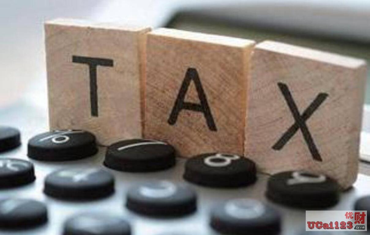 国际税收执行方案已确认,全球税改最新方在G20财长和央行行长会议中案获批准