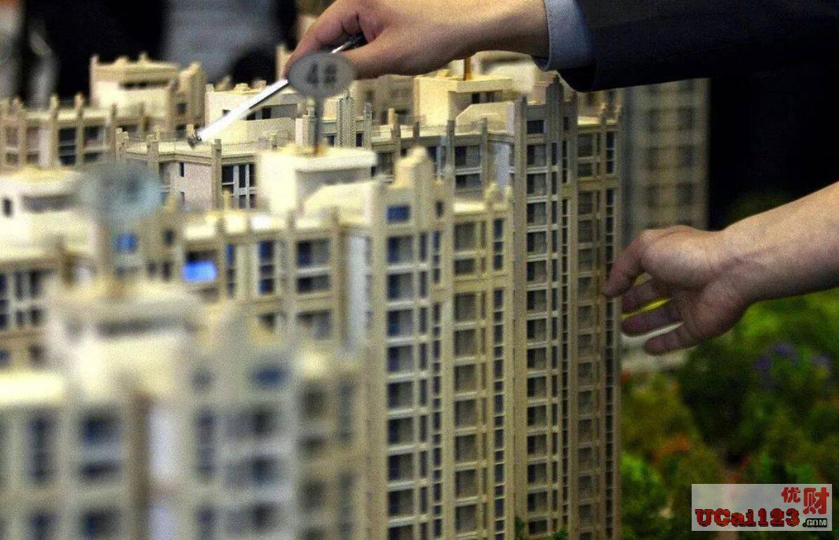房住不炒:高层定调做好房地产税试点,前三季度经济数据释放哪些信号?