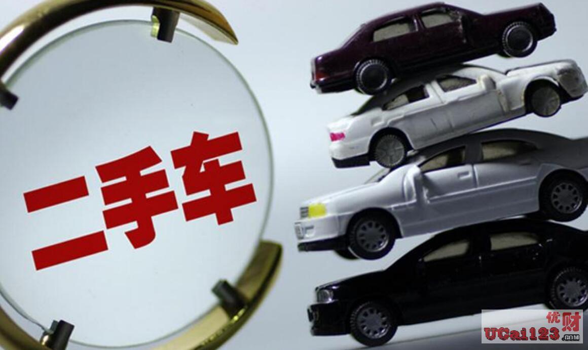 我国二手车出口1.4万辆,金额突破1亿美元,二手车出口发展潜力大